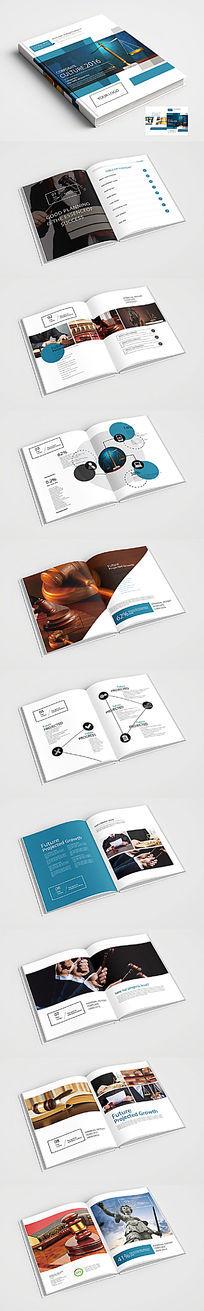 高端律师画册设计