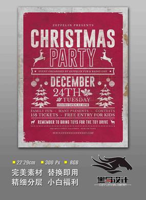 贵族范圣诞聚会海报