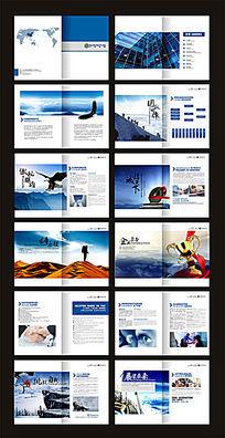 蓝色宣传册设计模版