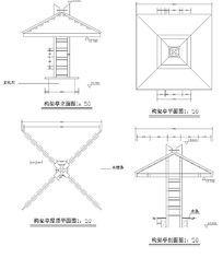木亭子结构图