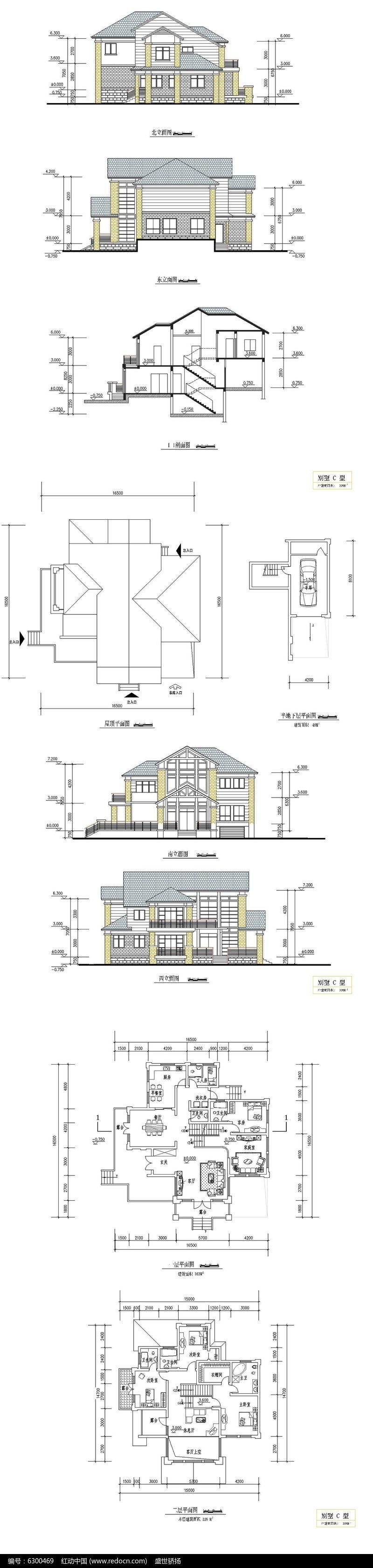 欧式别墅设计图纸图片