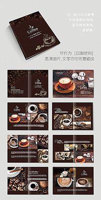 欧式高档咖啡画册