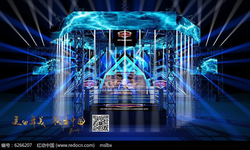 拳击比赛舞台舞美效果图