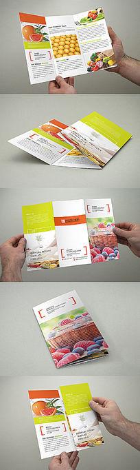 新鲜水果三折页
