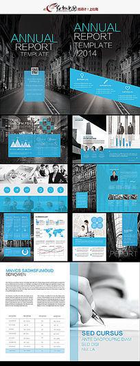 整套高科技企业公司画册