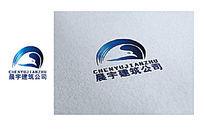 大气晨宇建筑公司logo