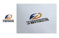 飞登灯饰公司logo