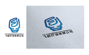飞航灯饰有限公司logo