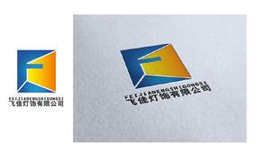 飞佳灯饰有限公司logo