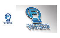 飞宁灯饰公司logo