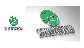 飞日灯饰公司logo