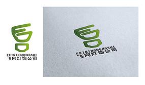 飞向灯饰公司logo