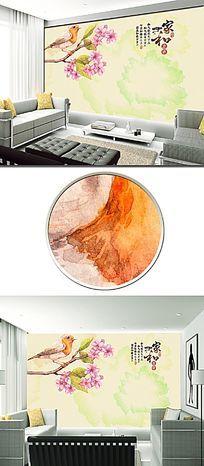 家和富贵花鸟桃花简约电视背景墙