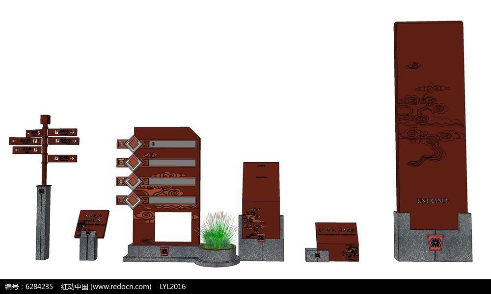 六款木质指示牌su模型skp素材下载_标识系统设计图片