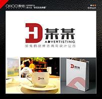DH字母logo设计
