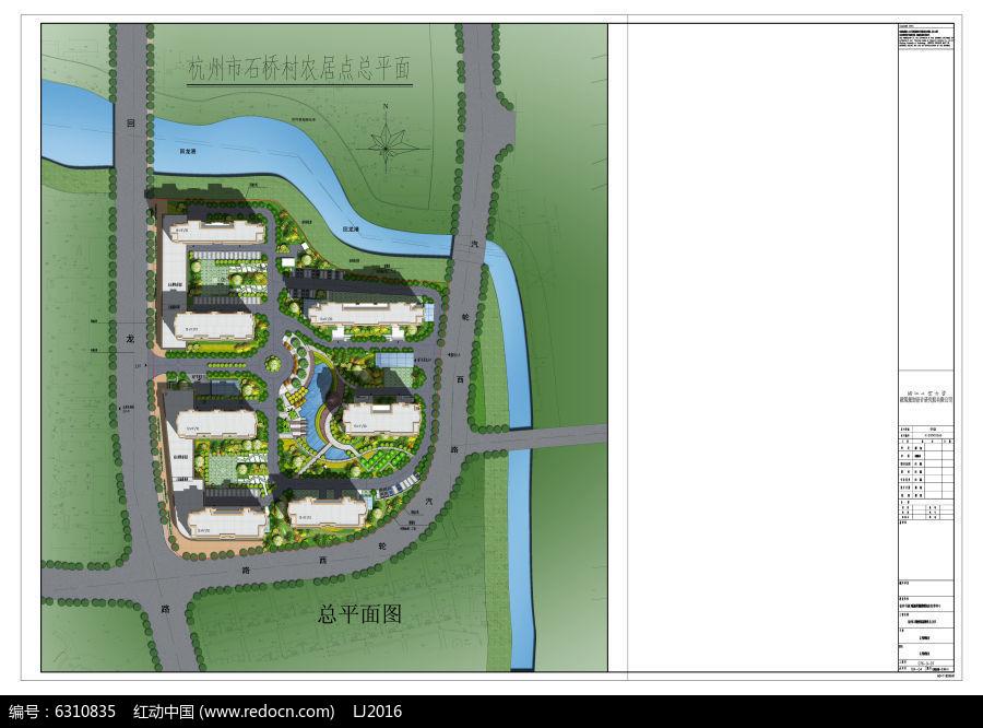 车位规划综合楼绿化设计PSD图片