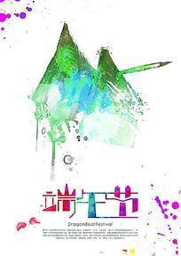端午节水彩粽子海报