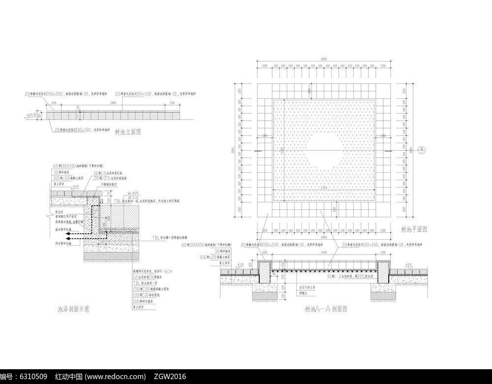 方形树池花岗岩坐凳caddwg素材下载_花坛树池设计图片