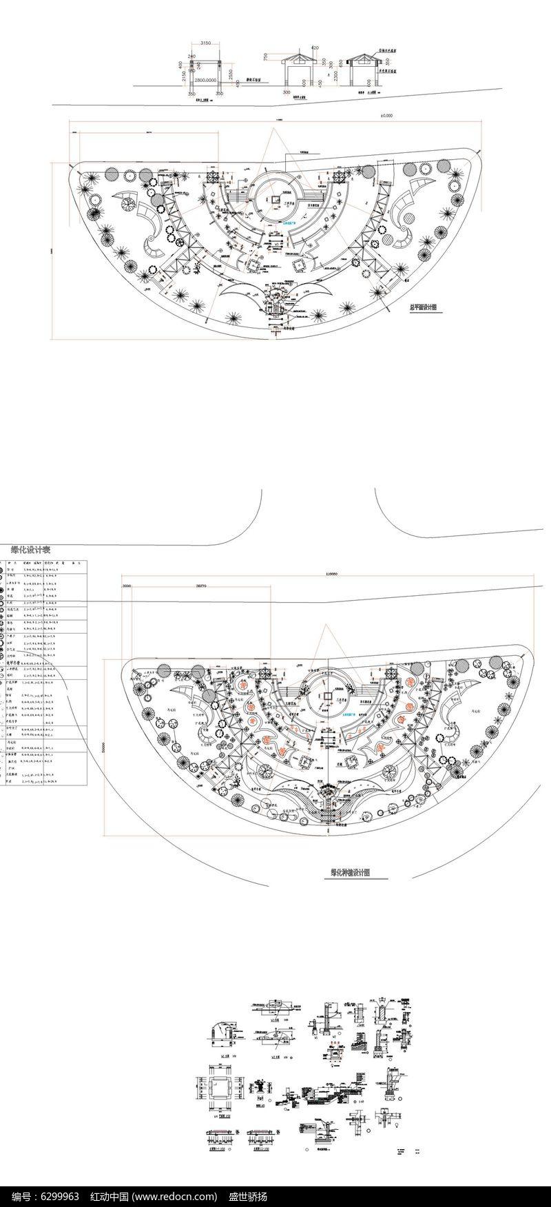 公园广场园林绿化平面图图片