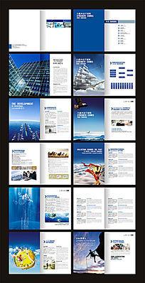 简约蓝色科技画册模版