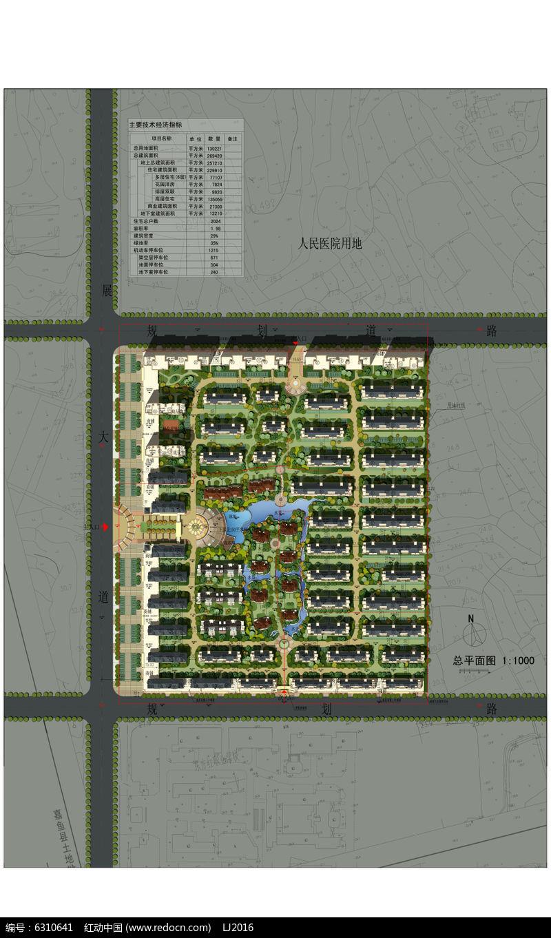 联排居住区景观设计彩色平面图PSD图片