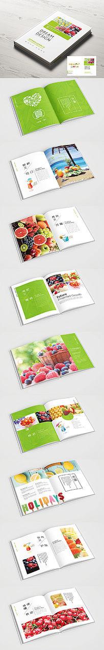 清凉夏季水果画册设计