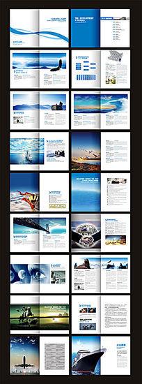 企业宣传册设计模版