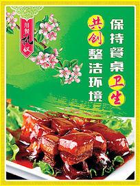 食堂饭店节约粮食海报