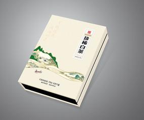 新款茶叶包装设计