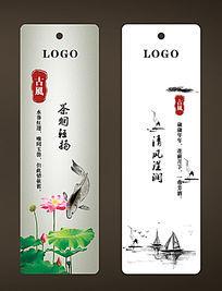 中国风水墨画书签设计