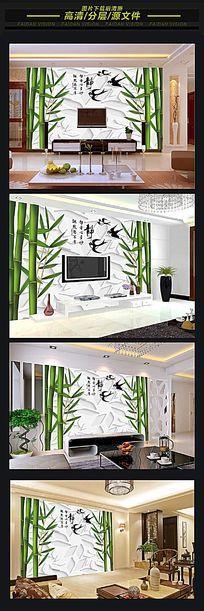 富贵竹3d电视背景墙