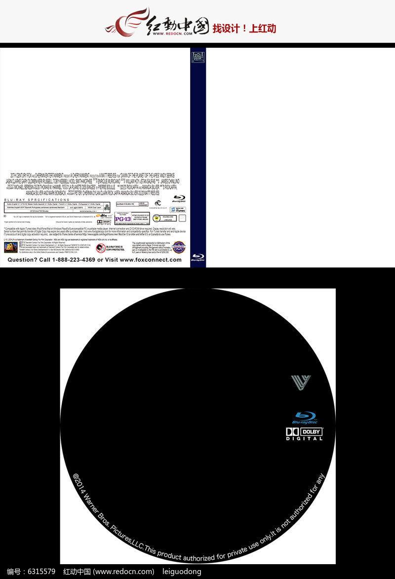 光盘包装标识CD封套设计图片