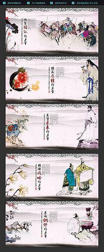 古典画水墨企业文化宣传