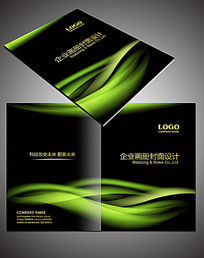 黑色炫彩绿光画册封面设计