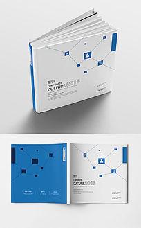 互联网微信营销画册封面