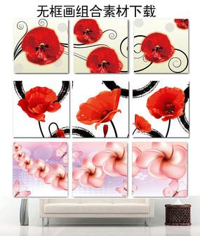 精品花朵艺术无框画装饰画图片设计下载