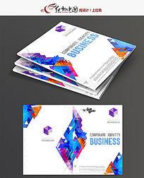 蓝色科技画册封面产品画册封面
