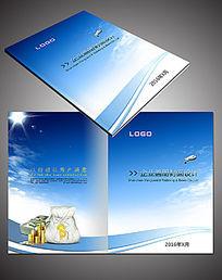 蓝色企业科技公司画册封面设计