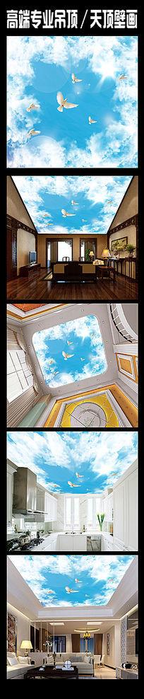 蓝天白云天空飞翔的鸽子吊顶棚顶PSD背景墙 PSD