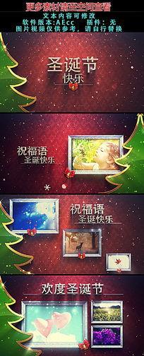 魔幻圣诞节照片墙AE模板