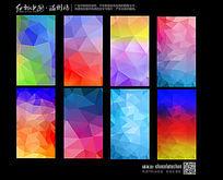 渲染彩色立体三角花纹背景素材