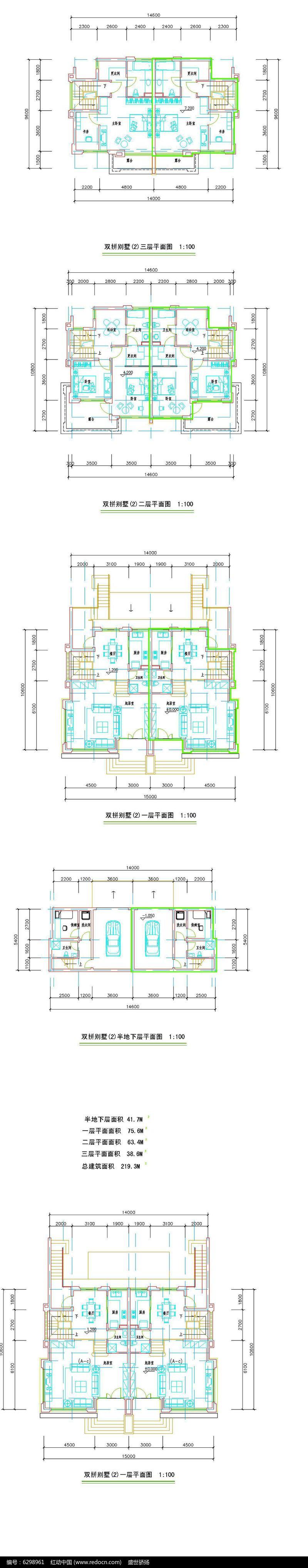 双户型别墅平面图