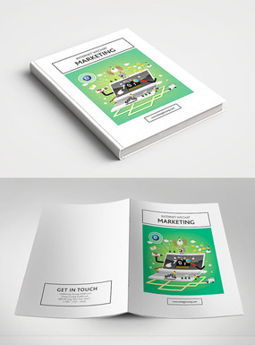 微信互联网公司营销画册封面