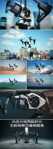 无人飞机微信小视频微商广告片头模板