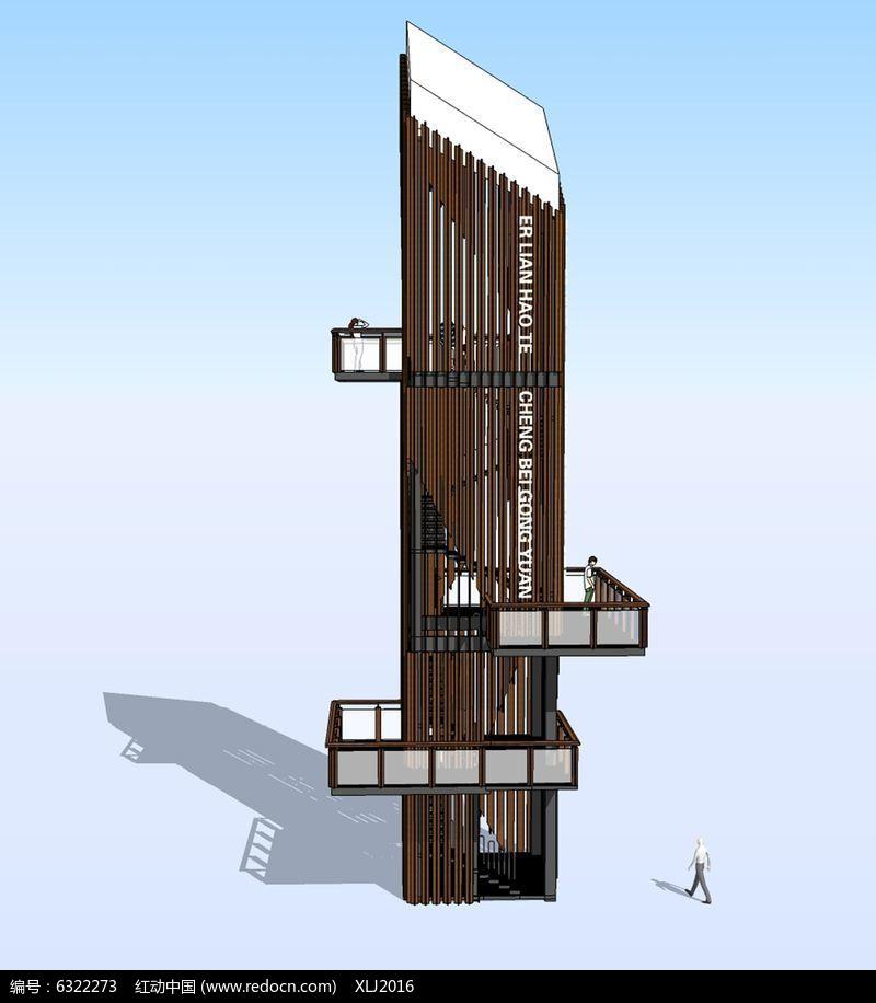木质斜面桌牌模板