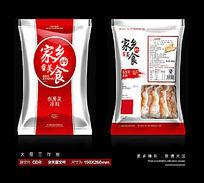 中式食品包装设计