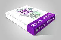 紫色浪漫服装礼盒