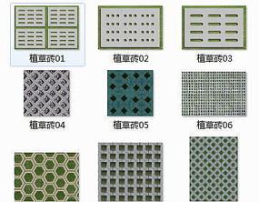 植草砖材质贴图
