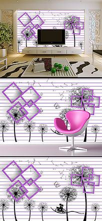 3D立体方框手绘蒲公英客厅电视背景墙