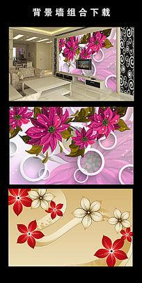 精品花朵艺术背景墙装饰画图片设计下载